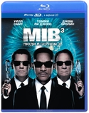Люди в черном 3 (Real 3D Blu-Ray)
