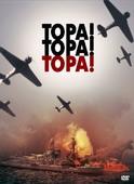 Тора! Тора! Тора! (Blu-Ray)