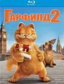 Гарфилд 2 (Blu-Ray)