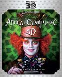 Алиса в Стране Чудес (Real 3D Blu-Ray)