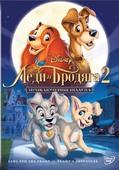 Леди и Бродяга 2: Приключения Шалуна (DVD + Blu-Ray)