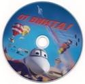 От винта (Blu-Ray)