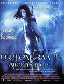 Обитель зла 2: Апокалипсис (Blu-Ray)