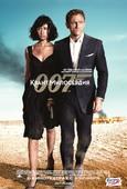 Джеймс Бонд: Квант милосердия (Blu-Ray)