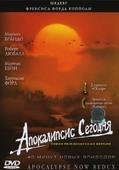 Апокалипсис сегодня. Новая режиссерская версия (2 Blu-Ray)