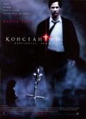 Константин (Blu-Ray)