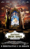 Воображариум доктора Парнаса (Blu-Ray)