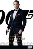 007: Координаты «Скайфолл» (Blu-Ray)