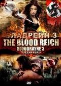 Бладрейн 3 (Blu-Ray)