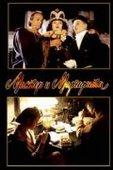 Мастер и Маргарита (реж. Юрий Кара) (Blu-Ray)