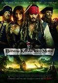 Пираты Карибского моря: На странных берегах (Blu-Ray)