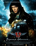 Черная Молния (Blu-Ray)