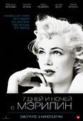 7 дней и ночей с Мэрилин (Blu-Ray)
