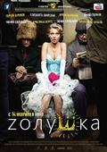Zолушка (Blu-Ray)