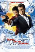 Джеймс Бонд: Умри, но не сейчас (Blu-Ray)
