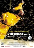 Снежное шоу 3D + 2D (Blu-Ray)