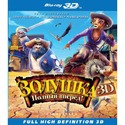 Золушка: Полный вперед! (Real 3D Blu-Ray)