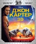 Джон Картер (Real 3D Blu-Ray + 2D Blu-Ray)