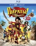 Пираты: Банда неудачников (Real 3D Blu-Ray)
