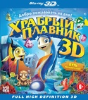 Храбрый плавник (Real 3D Blu-Ray)