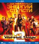 Уличные танцы2 (Real 3D Blu-Ray)