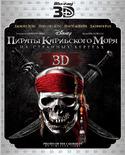 Пираты Карибского моря: на странных берегах (Real 3D Blu-Ray)